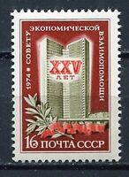 29519) Russia 1974 MNH Comecon 1v. Scott #4169