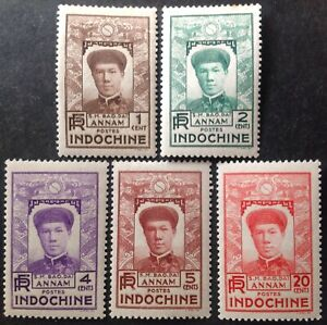Indochina 1936 5 x stamps mint hinged