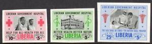 Liberia Scott #CB4-6 VF MNH 1954 Semi-Postal Airmail Set Imperf