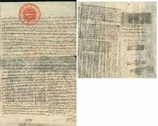 Nepal 1948 Royal document/red Zodiac Royal Seal