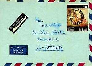 SRI LANKA ROCK & TEMPLE PAINTINGS 1v ON SEMEN'S MAIL A/M COVER TO GERMANY