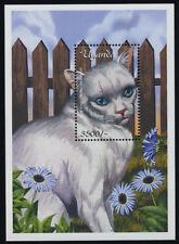 Uganda 1718 MNH Blue-eyed British Shorthair Cat, Flowers