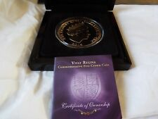 TDC 2014 Vivat Regina Gold Plated  5 Crown Coin with Four Swarovski Crystal