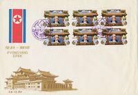 KOREA 1981 Briefmarkenausstellung NAPOSTA '81, Stuttgart; 20 Ch mfg. Klbg. FDC