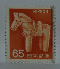 VINTAGE STAMPS JAPAN JAPANESE 65 Y YEN HANIWA ANCIENT CLAY HORSE X1 B21c