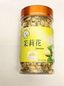 Jasmine Tea 30g