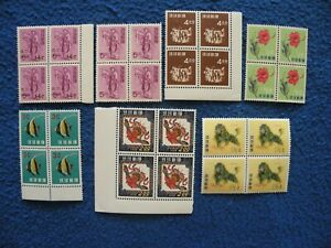 Ryukyu Stamp Collection MNH VF ( 4 )