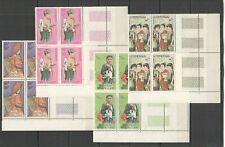 V0248 1957 LAOS ART CULTURE LAOTIAN ETHNICS HUNTER #147-50 !!! CORNER 4SET MNH