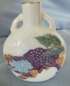 Noritake Miniature  Vase