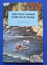 Russia (RD01) 1989 Russia Duck Stamp Collection Presentation Folder with stamps