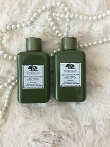 (2) NEW Origins Mega Mushroom Relief & Resilience Soothing Treatment Lotion 1.7
