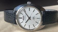 Vintage SEIKO Hand-Winding Watch/ KING SEIKO KS Superior Chronometer 45-8010 25J