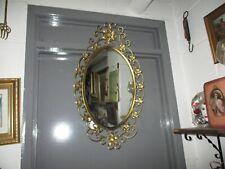 Metal Swirl Guilt Mirror