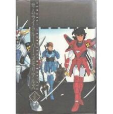 Ronin Warriors (Samurai Troopers) memorials joukan illustration art book