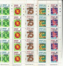 BANGLADESH 9-12, 14 MNH FULL UNFOLDED PANES OF 50 *EACH WITH INVERTED OVERPRINTS