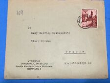 Holocaust 1941 Airmail Cv Jew Welfare Comm. In Warsaw To Polish Aid In Krakow