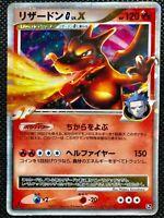 Charizard G LV X Supreme Victors Holo - 1st Edition - Pokemon Card Ultra Rare