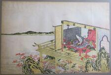 """SHUNSEN """"Jeune femme écrivant dans un intérieur, proche d'une rivière"""" 1810"""