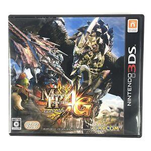 Monster Hunter 4G Nintendo 3DS Game NTSC-J JAPAN Capcom