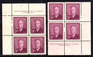 CANADA #286 3c UL/LR PLATE-1 CORNER BLOCKs/4 LOT/2, 1949 KGVI, VF, MLH