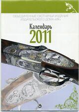 2011 Hunting Goods Guns Bullets Ad Blaser Beretta Maxus Russian ART Calendar