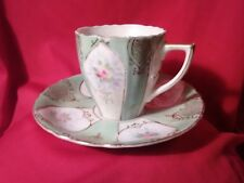 Ucagco China Demitasse Tea Cup and Saucer Occupied Japan Guilded Trim