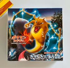 Pokemon Boosters Box 1st Edition Miracle Crystal Japanese Factory Sealed