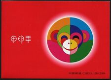 China PRC 2004-1 Year of the Monkey Jahr des Affen SB 26 Markenheft MNH