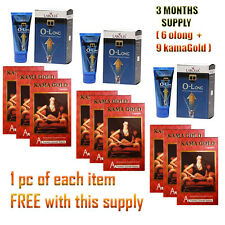 SUPER POWERFUL SEX CREAM + CAPSULES 3 MONTH SUPPLY MEN HUGE ENLARGER PENIS-LONG