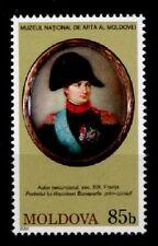 L'Empereur Napoléon. 1 W. Moldavie 2007