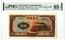 China. Bank of Communications 1941 Issued 10 Yuan P-159a PMG Gem Unc 65 EPQ DTBC