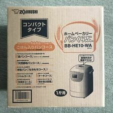 Zojirushi Bread machine maker home bakery BB-HE10 1loaf White JP