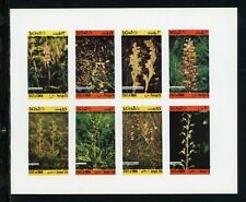 Oman OS #6 MNH S/S IMPERF Flora/Flowers Orchids $$