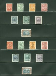 EDW1949SELL : MEXICO 1926-33 Scott #658 87. 4 Better Complete sets. Cat