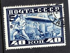 Aviation Cover Russian & Soviet Union Stamps