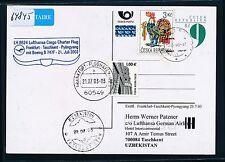 64845) LH FF Francoforte-Tashkent Uzbekistan 21.6.2003, Postal stat CD Cesca R.