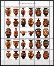 SURINAM 2004 Olympiade Olympics Athen Antike Vasen 1934-45 ZD-Bogen ** MNH