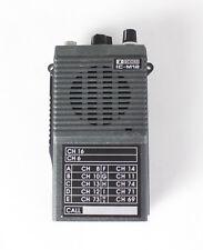 ICOM IC-M12 MARINE VHF TRANSCEIVER HANDHELD NEW