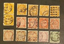 China 1898-1910. 15 Small Dragon Used Stamps, 1c///50c.
