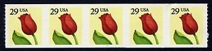 #2525 29c Flower, PNC S1111 Mint ANY 4=