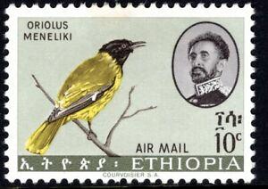 Ethiopia 1962, Abyssinian Black-Headed Oriole, SG 539,  mh.