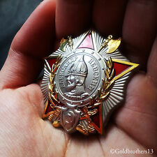 Order Of Alexander Nevsky Soviet Russian Ussr Medal Badge Honour , WW2 Copy...