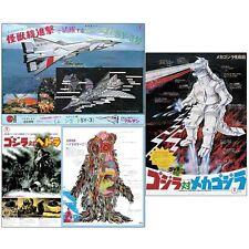 Godzilla Series Illustrated Poster Reprint Edition 3 Sheets Set from Japan F/S