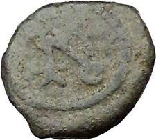 Anastasius I 491AD Ancient Medieval Byzantine Coin Monogram in Circle  i32238