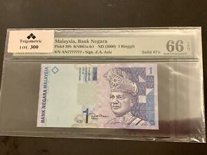 2000 Malaysia 1 Ringgit Solid 7 - Gem Uncirculated PMG66 EPQ