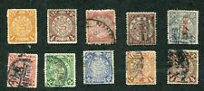 STAMP LOT OF CHINA COILING DRAGONS