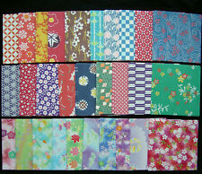 p500 Japanese Origami Washi Chiyogami Paper - 7.5cm 30sheets