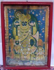 Vintage Collectible Original Print Hindu God Dawarkadhish / Krishana Print