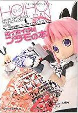 JAPAN Ichigeki Sacchu!! HoiHoi-san Legacy HoiHoi-san Plastic Model Book