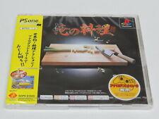Ore no Ryouri PSone livres PlayStation 1 PS1 Japon Ore no Ryori Flambant Neuf Scellé